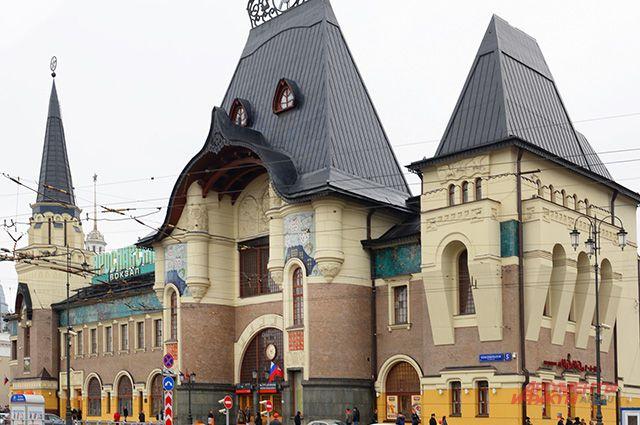 Ярославский вокзал — дань традициям древнерусского зодчества.