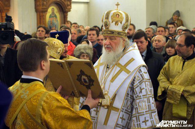 Патриарх Кирилл в Калининграде.