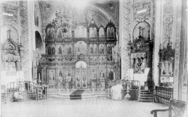 Иконостас утраченного собора