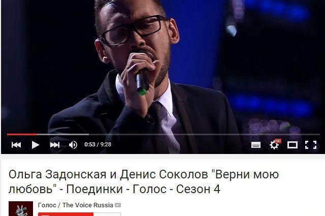 Денис Соколов на шоу «Голос».
