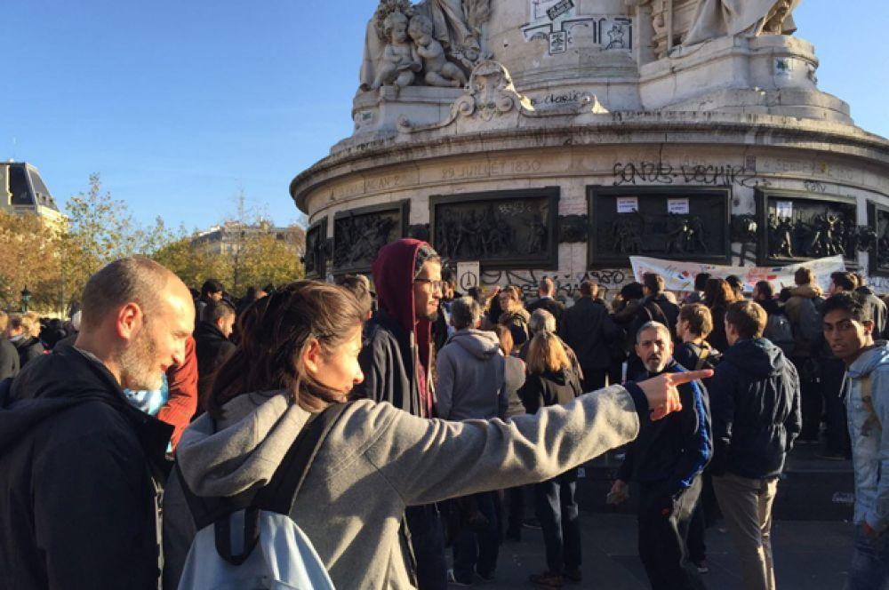 конце обучения париж скорбит фото обои