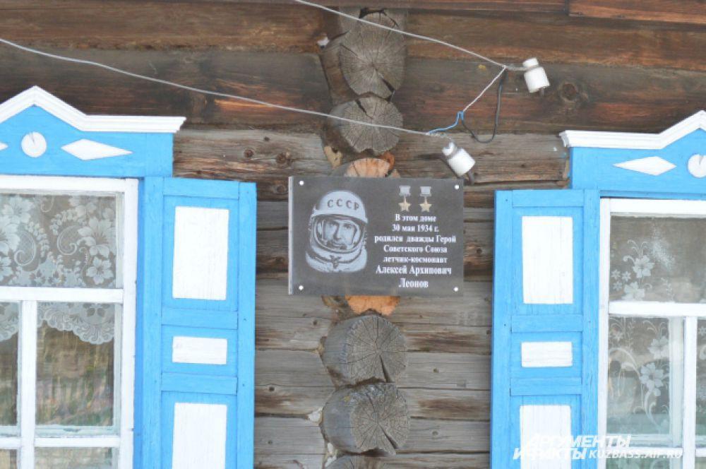 Поэтому на нем висит памятная доска, извещающая гостей о том, чью родину они посетили, и напоминающая местным жителям о знаменитом земляке.
