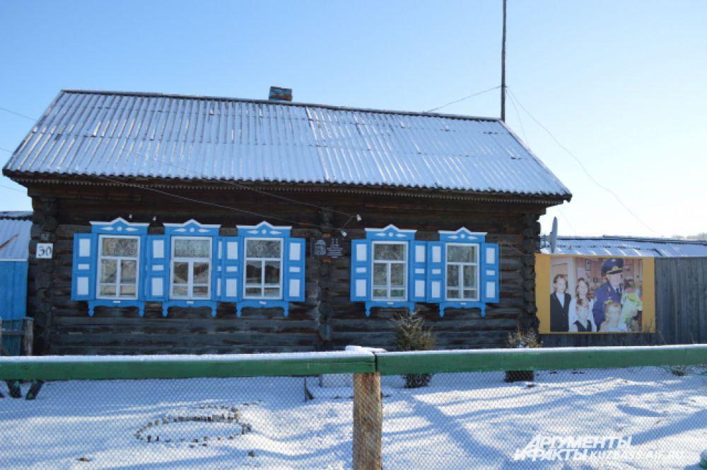 В этом доме родился и жил Алексей Леонов.
