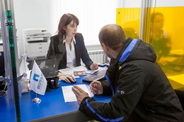 На сайте системы можно зарегистрироваться, создать личный кабинет, купить маршрутную карту, оплачивать поездки.