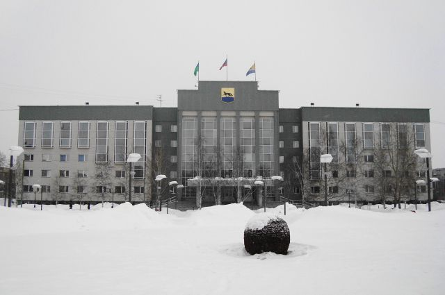 Администрация Сургута.