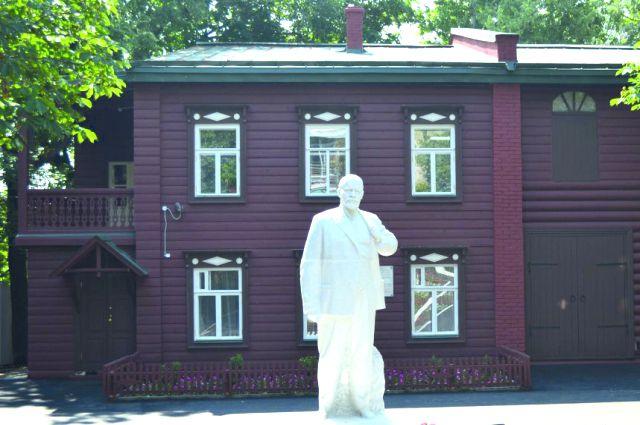 Дом-музей В.И. Ленина в Казани