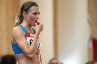 Юлия Степанова.