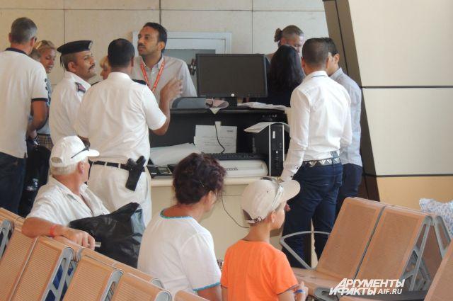 Аэропорт Шарм-эль-Шейха.