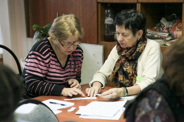 Харьков компьютерные курсы для пенсионеров бесплатно в