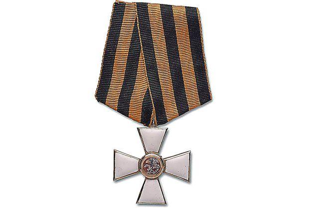 Орден Святого Георгия.