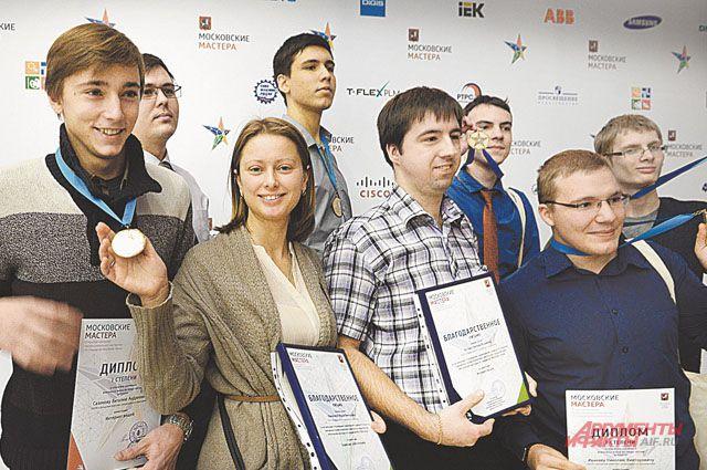 Победители столичного чемпионата - лучшие московские мастера.
