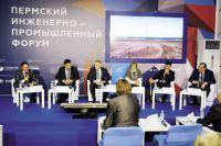 В дискуссии участвовали представители бизнеса, органов власти и учебных заведений.