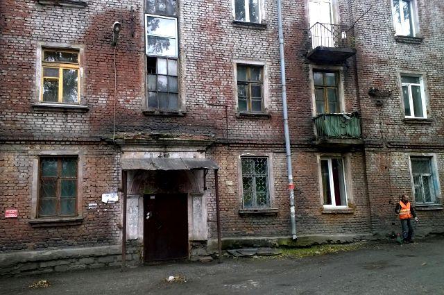 Почти 4% жилья в Кузбассе выглядит именно так, а то и хуже.