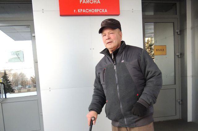 Николай Иванович Василевский.