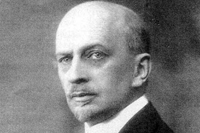 Иван Александрович Ильин.