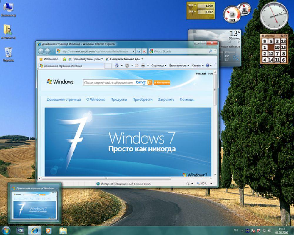 Windows 7 поступила в продажу в 2009 году. В настоящее время это одна из самых используемых в мире ОС наряду с более новой Windows 10.
