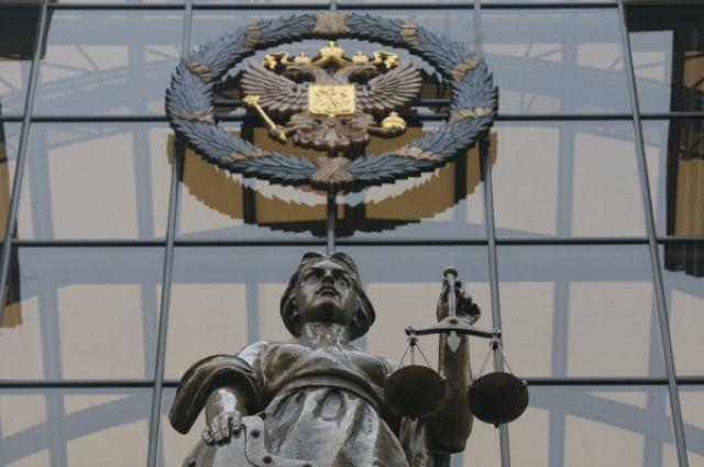 Суд назначил преступнику 20 лет лишения свободы.