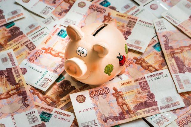 обычном общении, сбережения в размере годового дохода повязка