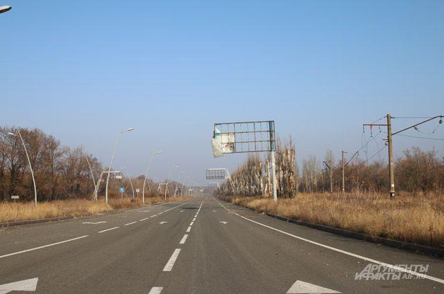 Донецк, километр до зоны соприкосновения