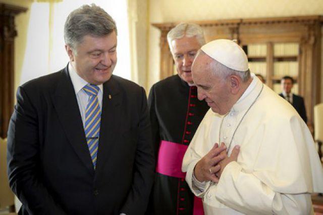 Петр Порошенко и Папа Римский