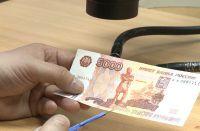 Владелец секс-шопа заплатил 5 тысяч рублей.