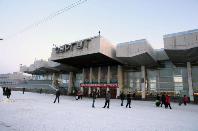 Железнодорожный вокзал Сургута.