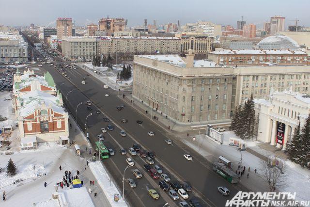Новое назначение в Новосибирске.