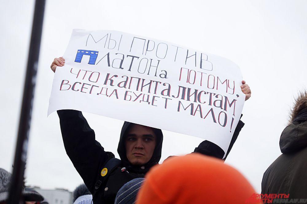 Среди активистов было много молодых людей.