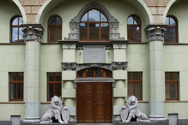 Дом со львами на ул. М.Молчановка.