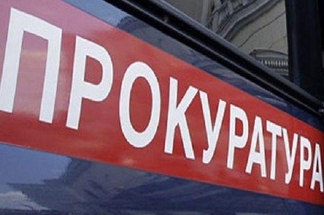 Постановлением управления Росреестра ОАО «Строитель» привлечено к административной ответственности.