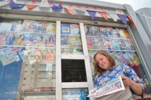 «Роспечать» набирает продавцов в Омске.