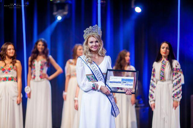 Мисс Украинская Диаспора-2015