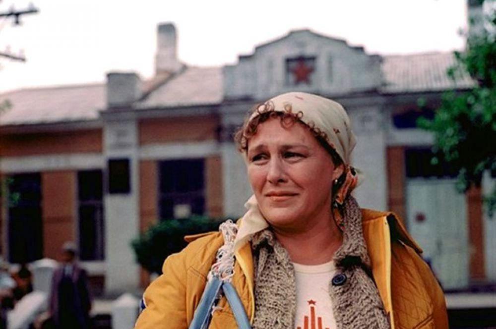 «Родня» (1981)