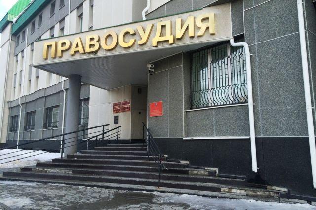 Ханты-Мансийский районный суд.
