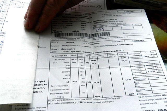Плата за ОДН больше, чем сумма за электроэнергию, потреблённую в квартире.