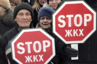 Куда в Ульяновске пожаловаться на ЖКХ?