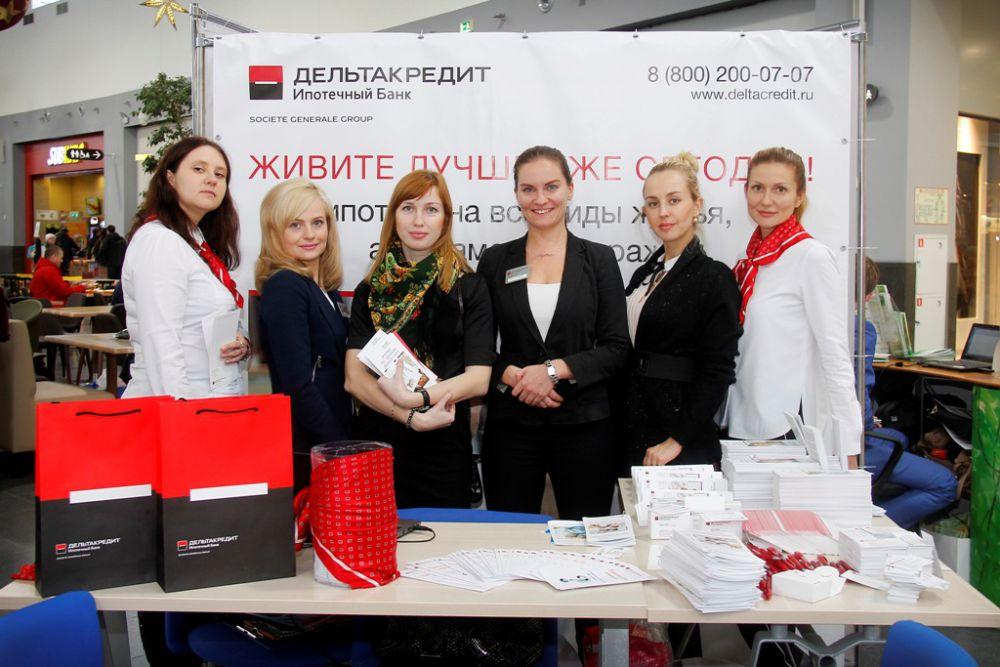 Банк ДельтаКредит принял активное участие в акции «Выгодные выходные»