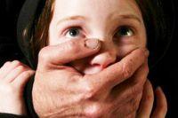 В Новосибирске было несколько случаев педофилии.