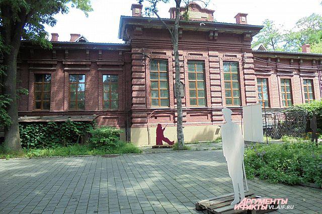 Сегодня он как филиал входит в Приморский государственный объединенный музей им. Арсеньева.