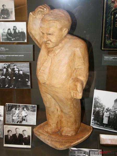 Эту скульптуру друзья подарили Борису Николаевичу на 60-летие.