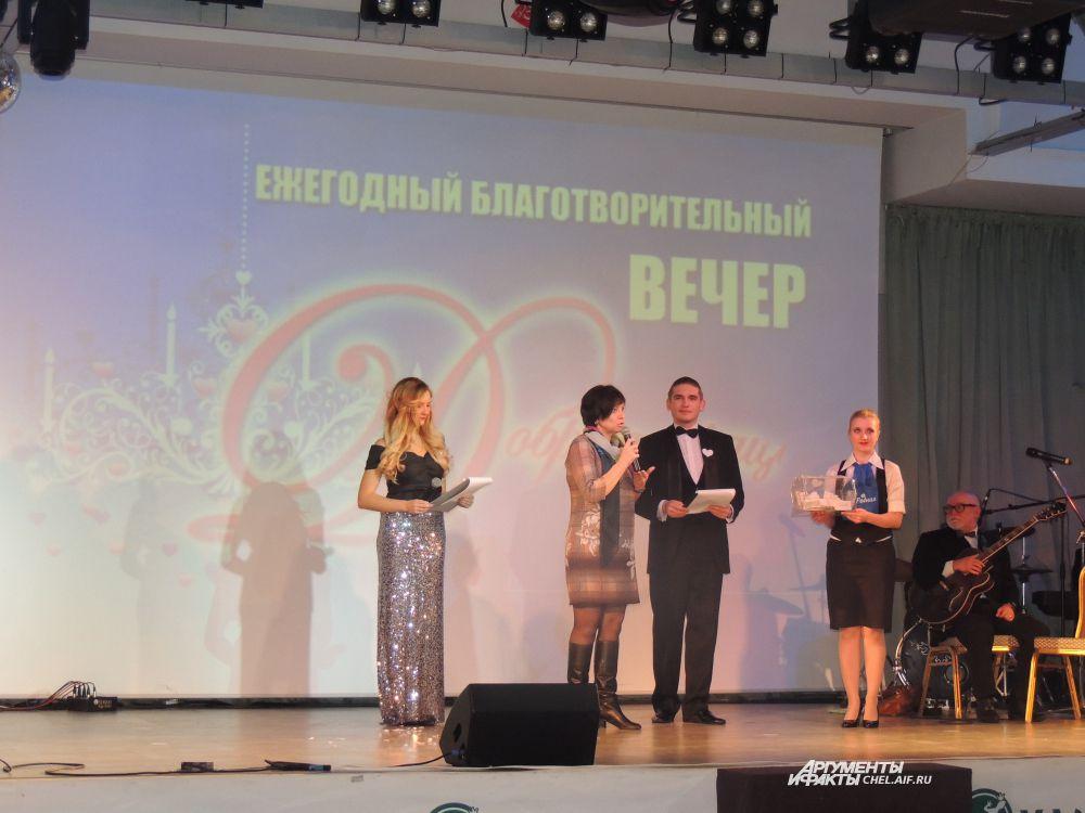 Лот от газеты «Аргументы и факты-Челябинск».