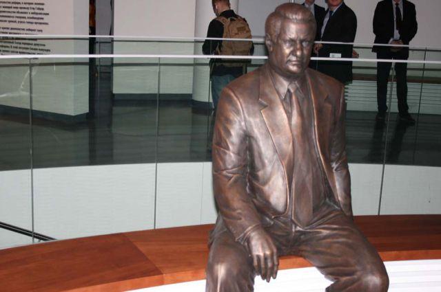 В президентском центре Бориса Ельцина.