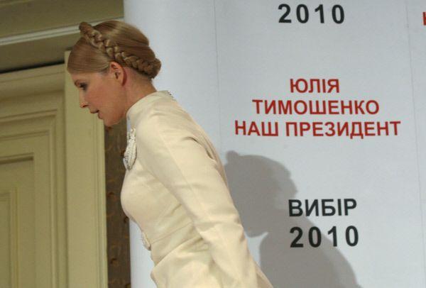 7 июня 2009 Тимошенко официально заявила о желании баллотироваться на пост президента Украины. После оглашения ЦИК Украины окончательного протокола, который признал Виктора Януковича избранным президентом, Юлия Тимошенко обратилась в Высший административный суд Украины с требованием признать выборы сфальсифицированными.