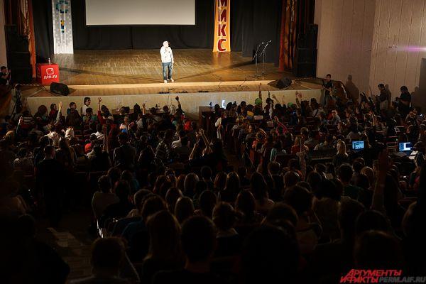 Мероприятие собрало полный зал слушателей.