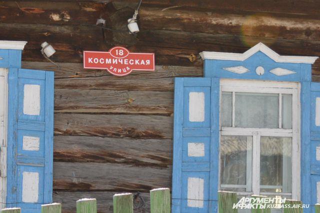 Сибирячка отказалась от городской жизни и уехала в деревню.