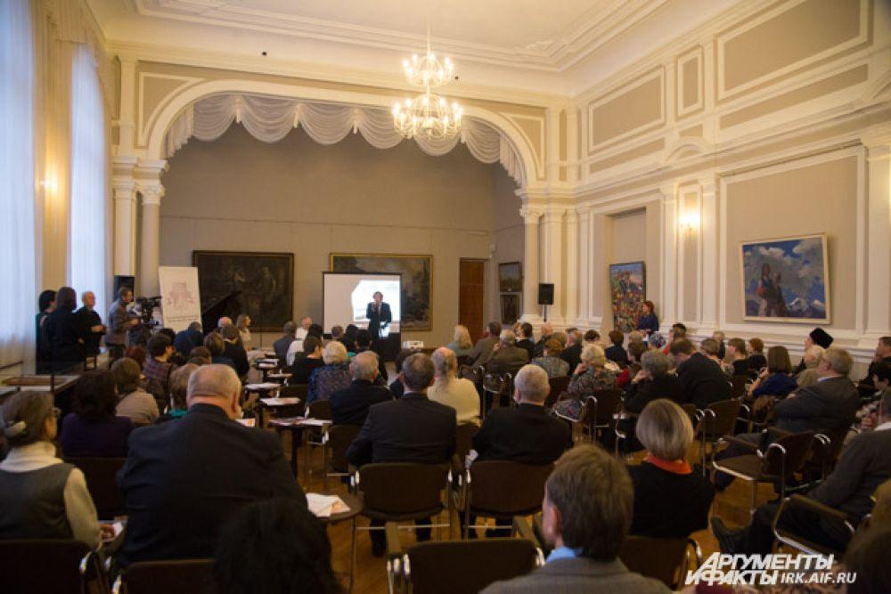 Презентация состоялась в художественном музее.