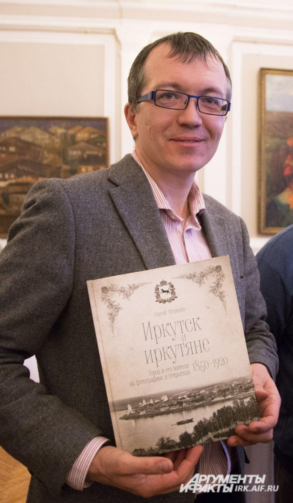 Историк, политолог Алексей Петров.