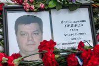 Олег Пешков.