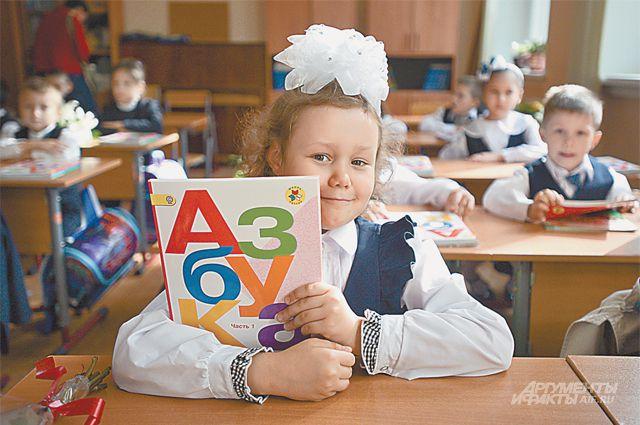 омские четвероклассники примут участие во всероссийской апробации по русскому языку.