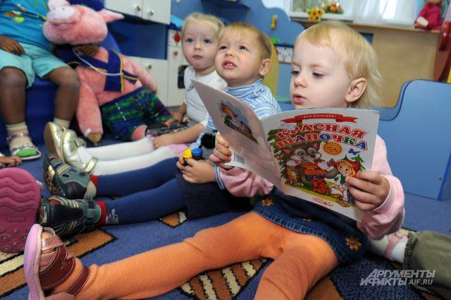 4,5 миллиарда рублей направят на реализацию мероприятий подпрограммы по развитию дошкольного образования.